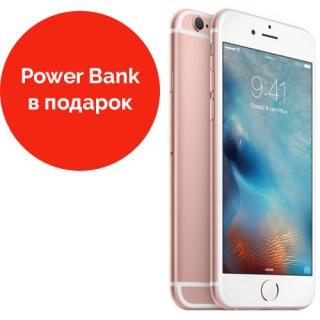 Apple iPhone 6s 16GB golden rose