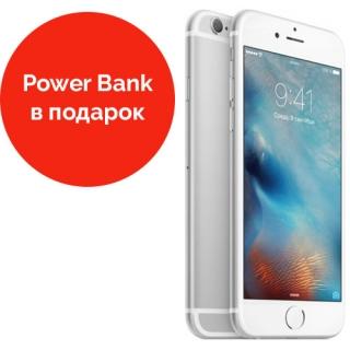 Apple iPhone 6s 32GB white